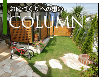 columnsp